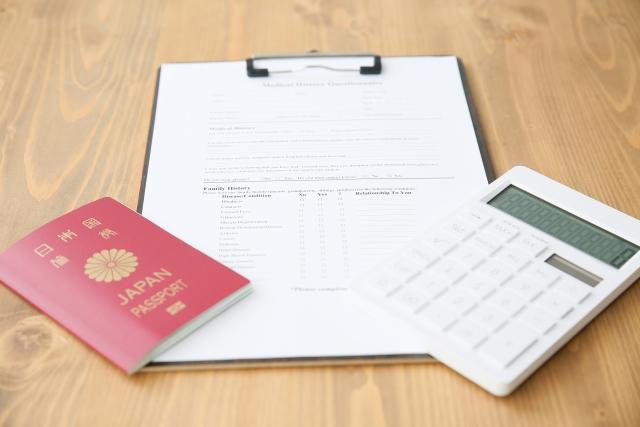ハワイ挙式の時の海外旅行保険。クレジットカードと定年している両親の保険。